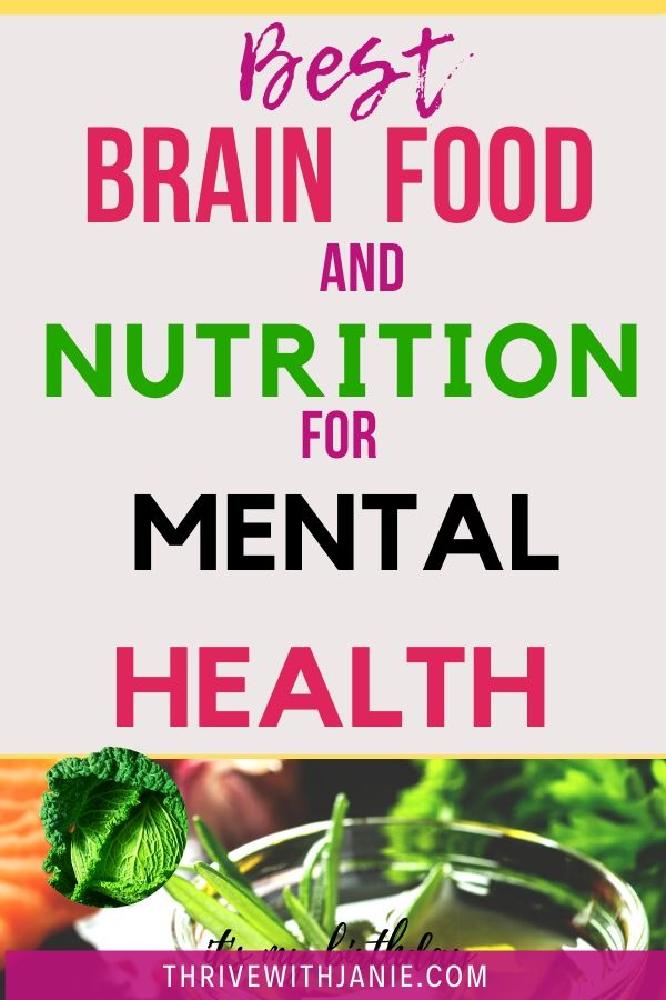 food for brain health