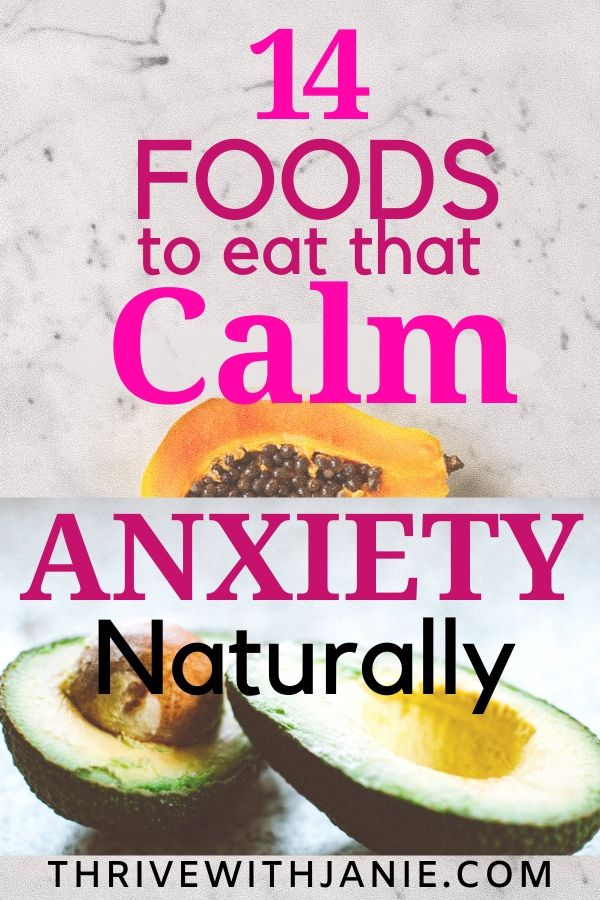 food for anxiety and stress